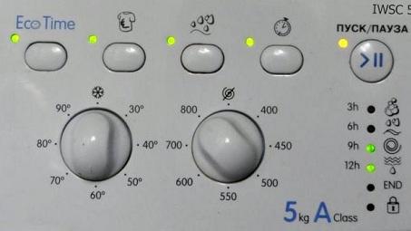Перепрошивка или замена электронных модулей стиральной машины